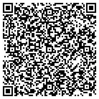 """QR-код с контактной информацией организации ООО """"СПОРТЕКС"""""""