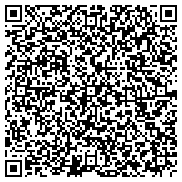 QR-код с контактной информацией организации СТАНЦИЯ ВЕТЕРИНАРНАЯ ГОРОДСКАЯ ВИТЕБСКАЯ