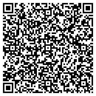 QR-код с контактной информацией организации СТРАХАР ООО