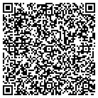 QR-код с контактной информацией организации СТРОЙТОРГКОМПЛЕКТ УП