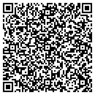QR-код с контактной информацией организации СУ 231 ОАО