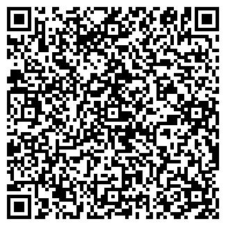 QR-код с контактной информацией организации СУ 233 ОАО
