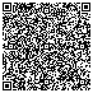 QR-код с контактной информацией организации СУД ХОЗЯЙСТВЕННЫЙ ВИТЕБСКОЙ ОБЛАСТИ