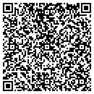 QR-код с контактной информацией организации ТАГЕНА ЗАО