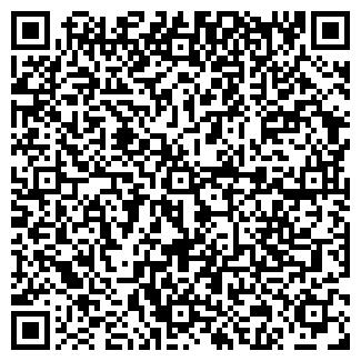 QR-код с контактной информацией организации ТЕМПАК ООО СП