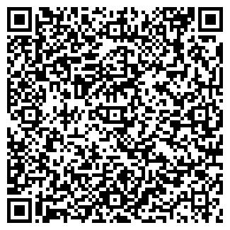 QR-код с контактной информацией организации ТЕХНО-С ООО