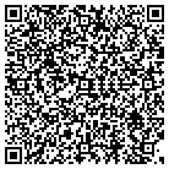 QR-код с контактной информацией организации ТМ ИЛЬИНОВА А.В. УПП