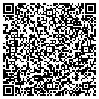 QR-код с контактной информацией организации ТЭЦ ВИТЕБСКАЯ