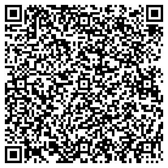 QR-код с контактной информацией организации УНИВЕРСАЛ ЧУПТП