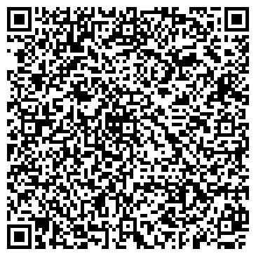 QR-код с контактной информацией организации УПРАВЛЕНИЕ МОНТАЖНОЕ ВИТЕБСКОЕ