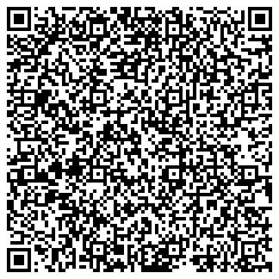QR-код с контактной информацией организации УЧЕБНО-КУРСОВОЙ КОМБИНАТ ПО ПОВЫШЕНИЮ КВАЛИФИКАЦИИ И ПЕРЕПОДГОТОВКЕ КАДРОВ