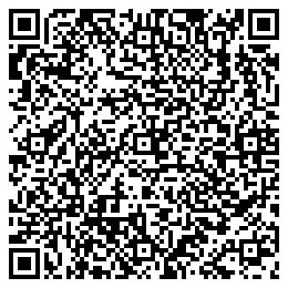 QR-код с контактной информацией организации ФАРМАЦИЯ УП