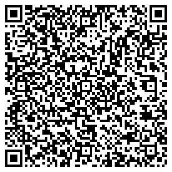 QR-код с контактной информацией организации ХЛАДОКОМБИНАТ ВИТЕБСКИЙ КУП