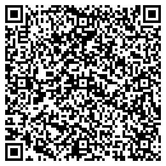 QR-код с контактной информацией организации ЭГИДА ПК ООО