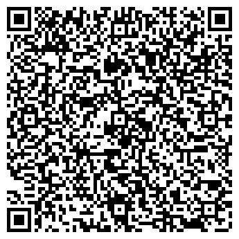 QR-код с контактной информацией организации ЭКСПОТЕХПРОМ ООО