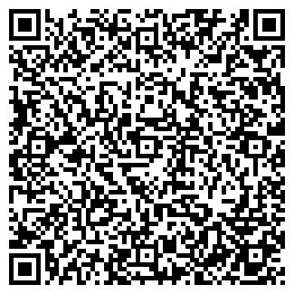 QR-код с контактной информацией организации ЭЛСАН ОАО