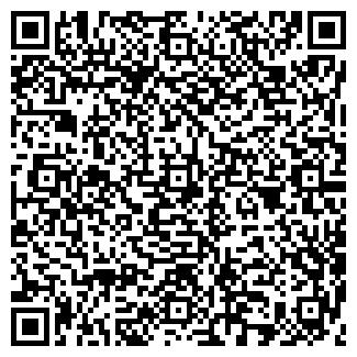 QR-код с контактной информацией организации ЭОС ЧУПТП