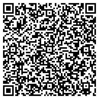 QR-код с контактной информацией организации ЭПРОН ЧУТП