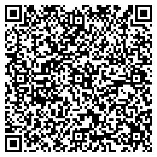 QR-код с контактной информацией организации ЭСКОРТ УПТП