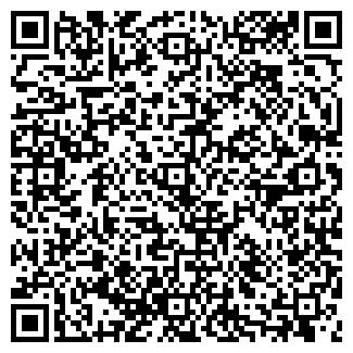 QR-код с контактной информацией организации ЭССА ОДО