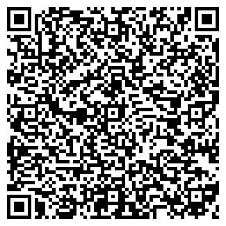 QR-код с контактной информацией организации ЭТАЛОН РУП