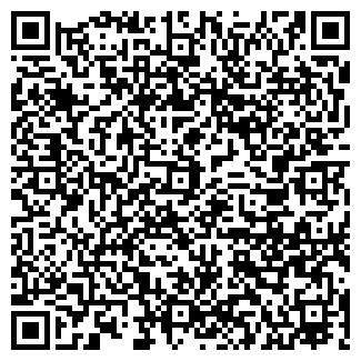 QR-код с контактной информацией организации ADLIGA ОДО