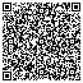 QR-код с контактной информацией организации HAPPY ТУРС ОДО