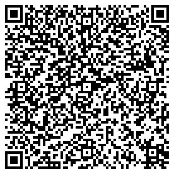 QR-код с контактной информацией организации БЕЛСТРОЙЭЛЕКТРОСНАБ