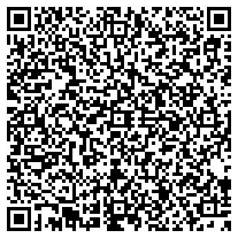 QR-код с контактной информацией организации РАЙИСПОЛКОМ ВИЛЕЙСКИЙ