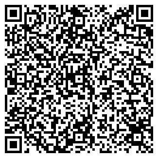 QR-код с контактной информацией организации КОЛГОТКИ