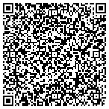 QR-код с контактной информацией организации КОЛЛЕДЖ ПРОФЕССИОНАЛЬНО-ТЕХНИЧЕСКИЙ ВИЛЕЙСКИЙ