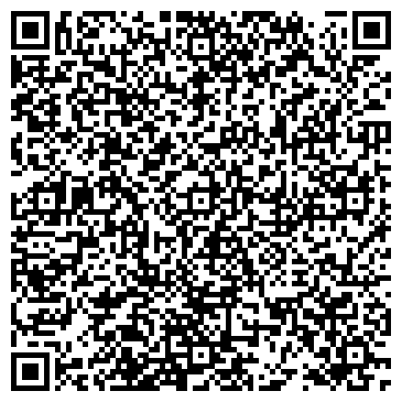 QR-код с контактной информацией организации КОМБИНАТ ДЕРЕВООБРАБАТЫВАЮЩИЙ ВИЛЕЙСКИЙ УП