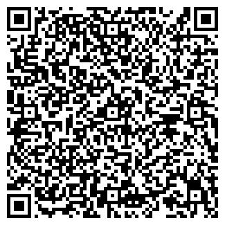 QR-код с контактной информацией организации ПМК 195 ДУП
