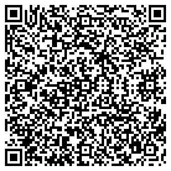 QR-код с контактной информацией организации ГОСТИНИЦА ВИЛИЯ