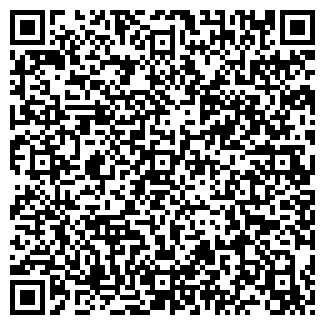QR-код с контактной информацией организации ДРСУ 162