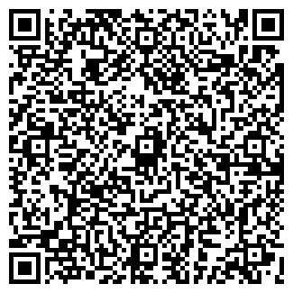 QR-код с контактной информацией организации ДСУ 13
