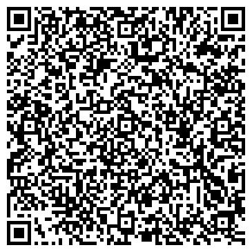 QR-код с контактной информацией организации МАСТЕРСКАЯ РЕМОНТНО-МЕХАНИЧЕСКАЯ ВИЛЕЙСКАЯ ООО