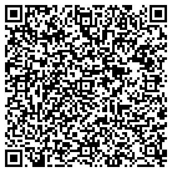 QR-код с контактной информацией организации МЕРКУРИЙ-ЦЕНТР ТУП