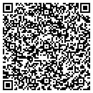 QR-код с контактной информацией организации ПМК 88 ОАО