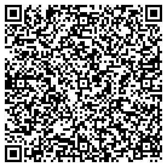 QR-код с контактной информацией организации 5 КАРМАНОВ