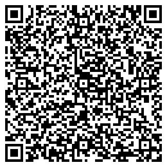 QR-код с контактной информацией организации ПМК 185 ДУП