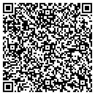 QR-код с контактной информацией организации ПМК 186 ДУП