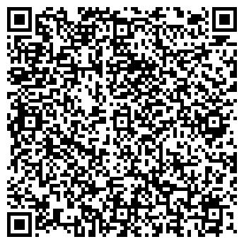 QR-код с контактной информацией организации HARACAMICIA