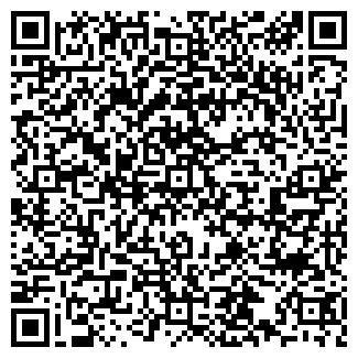 QR-код с контактной информацией организации РУПС ВЕТКОВСКИЙ