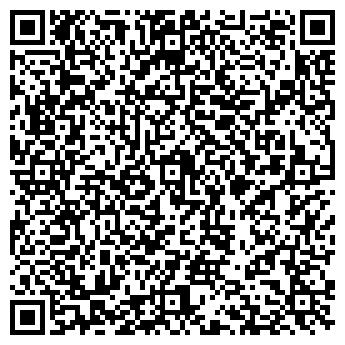 QR-код с контактной информацией организации СПЕЦЛЕСХОЗ ВЕТКОВСКИЙ ГЛХУ