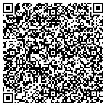 QR-код с контактной информацией организации МОСКОВСКОЕ СРЕДНЕЕ СПЕЦИАЛЬНОЕ УЧИЛИЩЕ ОЛИМПИЙСКОГО РЕЗЕРВА № 1