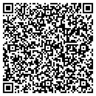 QR-код с контактной информацией организации БЕЛАТМИТ ИЗАО