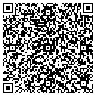 QR-код с контактной информацией организации ДРСУ 196