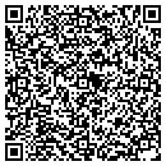 QR-код с контактной информацией организации ГОСТИНИЦА ДНЕПР