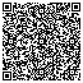 QR-код с контактной информацией организации ДЭУ 76